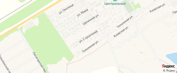 Улица Строителей на карте Центрального поселка с номерами домов