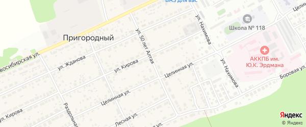 50 лет Алтая улица на карте Пригородного поселка с номерами домов