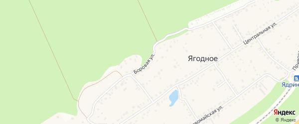 Боровая улица на карте поселка Ягодного с номерами домов