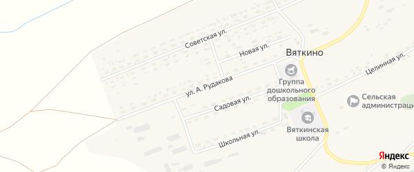 Улица А.Рудакова на карте села Вяткино с номерами домов