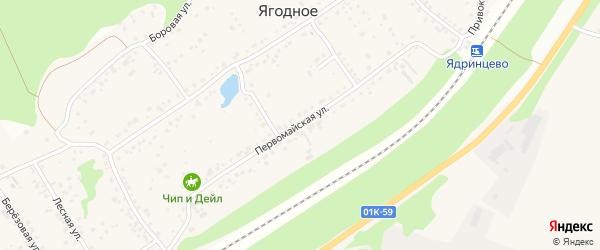 Первомайская улица на карте поселка Ягодного с номерами домов