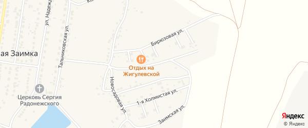 Жигулевская улица на карте поселка Казенной Заимки с номерами домов