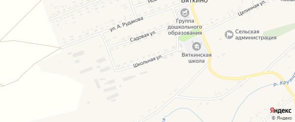 Школьная улица на карте села Вяткино с номерами домов