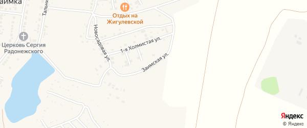 Заимская улица на карте поселка Казенной Заимки с номерами домов