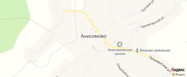 Заречная улица на карте села Анисимово с номерами домов