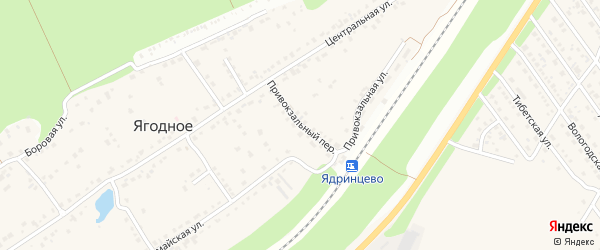 Привокзальный переулок на карте поселка Ягодного с номерами домов