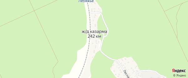 Казарма 253 км на карте Барнаула с номерами домов