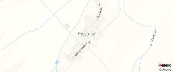 Карта села Слюдянки в Алтайском крае с улицами и номерами домов