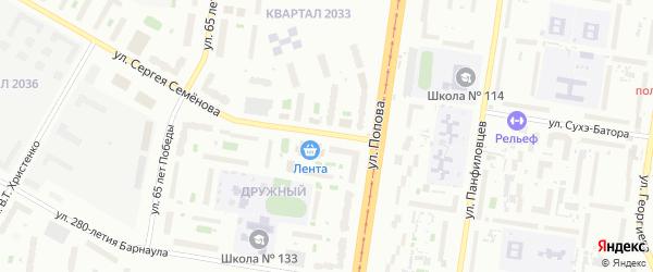 Улица Сергея Семенова на карте Барнаула с номерами домов