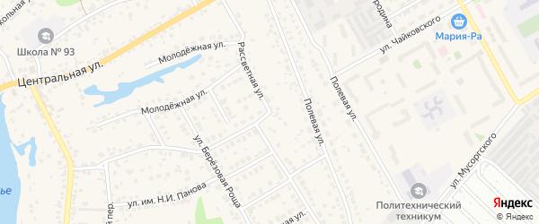 Рассветная улица на карте села Лебяжьего с номерами домов