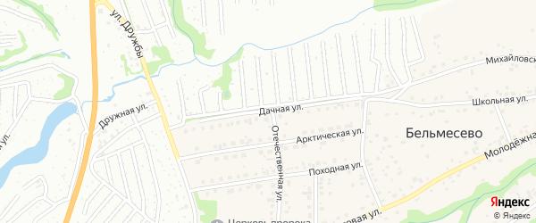 Дачная улица на карте поселка Бельмесево с номерами домов