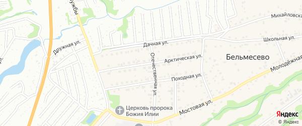 Арктическая улица на карте поселка Бельмесево с номерами домов