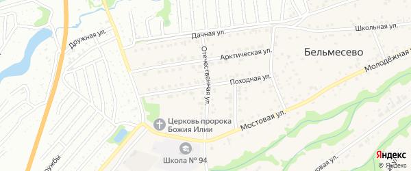 Походная улица на карте поселка Бельмесево с номерами домов