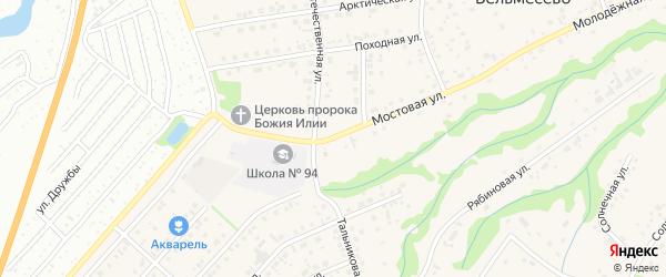 Мостовая улица на карте поселка Бельмесево с номерами домов