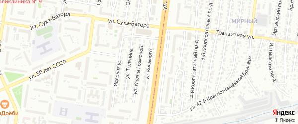 Улица Кошевого на карте Барнаула с номерами домов