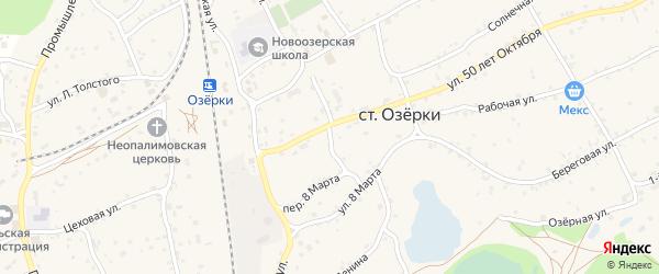 Переулок 8 Марта на карте станции Озерки с номерами домов
