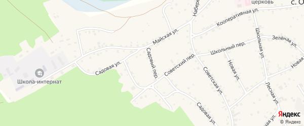 Садовый переулок на карте села Озерков с номерами домов