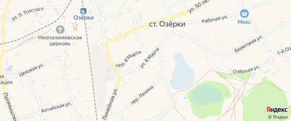 Улица 8 Марта на карте станции Озерки с номерами домов