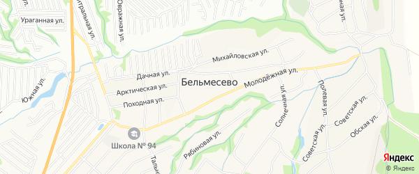 Карта поселка Бельмесево города Барнаула в Алтайском крае с улицами и номерами домов