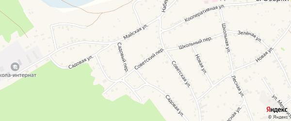 Советский переулок на карте села Озерков с номерами домов