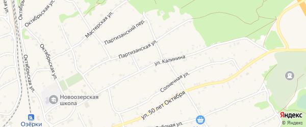 Улица Калинина на карте станции Озерки с номерами домов