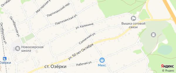 Солнечная улица на карте станции Озерки с номерами домов