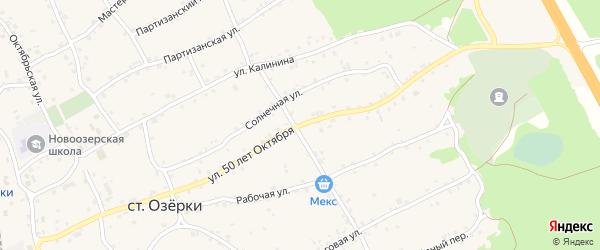 Улица 50 лет Октября на карте станции Озерки с номерами домов