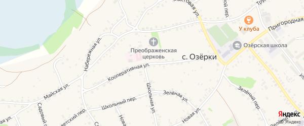 Кооперативная улица на карте села Озерков с номерами домов
