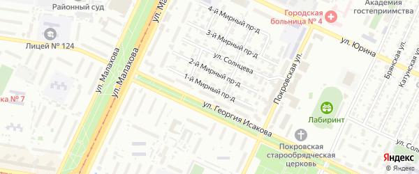 Мирный 1-й проезд на карте Барнаула с номерами домов