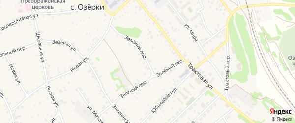 Зеленый переулок на карте села Озерков с номерами домов