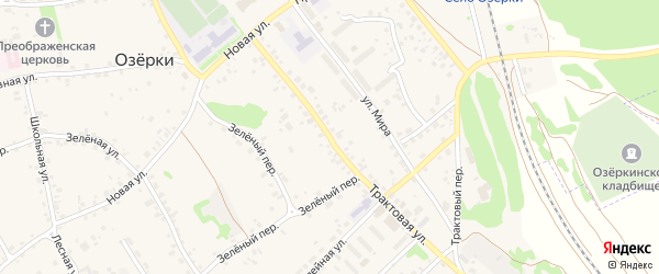 Трактовая улица на карте села Озерков с номерами домов
