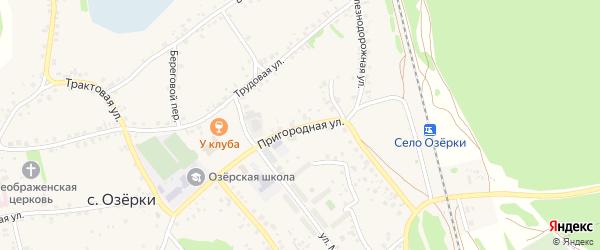 Пригородная улица на карте села Озерков с номерами домов