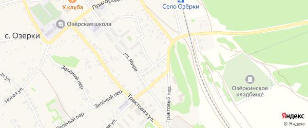 Железнодорожный переулок на карте села Озерков с номерами домов