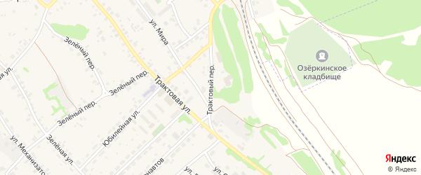 Трактовый переулок на карте села Озерков с номерами домов