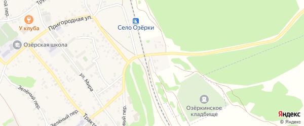 Улица Казарма 183 км на карте села Озерков с номерами домов