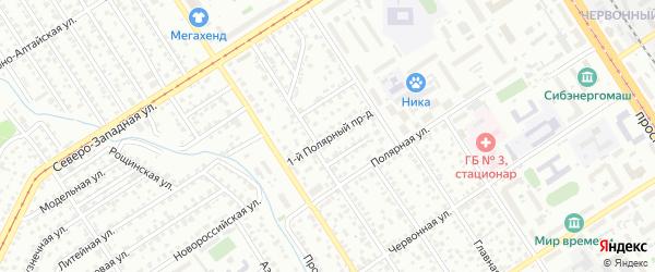 Полярный 1-й проезд на карте Барнаула с номерами домов