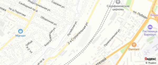 Строительная 2-я улица на карте Барнаула с номерами домов