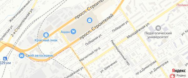 Победная улица на карте Барнаула с номерами домов
