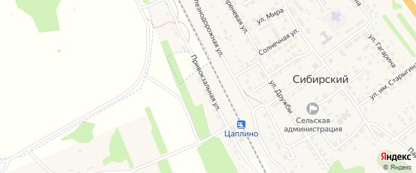 Привокзальная улица на карте Сибирского поселка с номерами домов