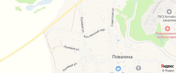 Кислянский переулок на карте села Повалиха с номерами домов