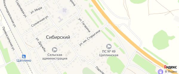 Улица им М.И.Старыгина на карте Сибирского поселка с номерами домов