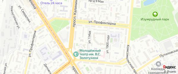 1 Мая улица на карте Барнаула с номерами домов