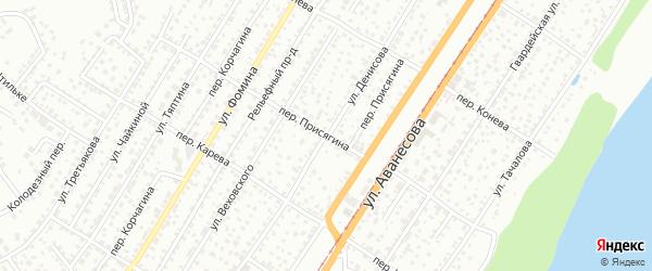 Переулок Присягина на карте Барнаула с номерами домов