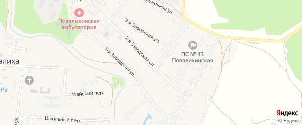 2-я Заводская улица на карте села Повалиха с номерами домов