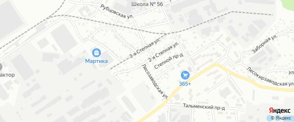 Степная 2-я улица на карте Барнаула с номерами домов