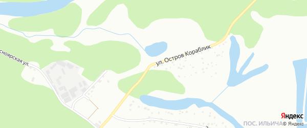 Улица Остров Кораблик на карте Барнаула с номерами домов