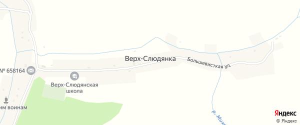 Большевистская улица на карте села Верха-Слюдянки с номерами домов