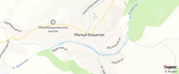 Карта села Малого Бащелака в Алтайском крае с улицами и номерами домов