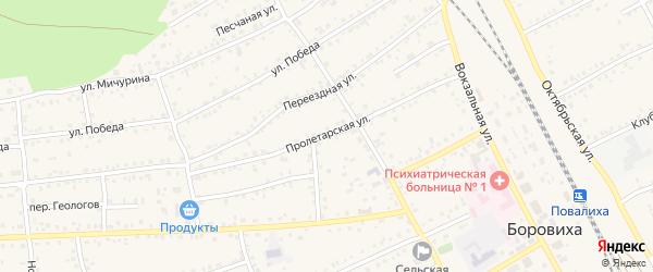 Пролетарская улица на карте села Боровихи с номерами домов