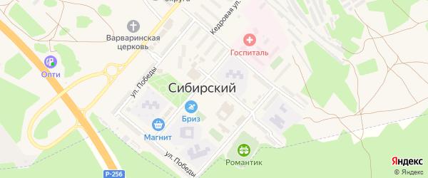 Солнечная площадка на карте ЗАТА Сибирского поселка с номерами домов